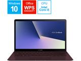 モバイルノートPC ZenBook Sシリーズ UX391UA-825R NB バーガンディレッド [Core i5・13.3インチ・SSD 256GB]