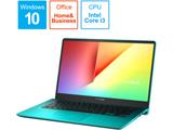 モバイルノートPC VivoBook S14 S430UA-FGBKS ファーマメントグリーン [Core i3・14.0インチ・Office付き・HDD 1TB・メモリ 4GB]