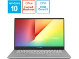 モバイルノートPC VivoBook S14 S430UA-GMBKS ガンメタル [Core i3・14.0インチ・Office付き・HDD 1TB・メモリ 4GB]