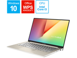 S330UA-8130GL ノートパソコン VivoBook S13 アイシクルゴールド [13.3型 /intel Core i3 /SSD:128GB /メモリ:4GB /2018年10月モデ