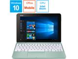 モバイルノートPC TransBook T101HA-64MGZP ミントグリーン [Win10 Home・Atom x5-Z8350・10.1インチ・Office Mobile付き]