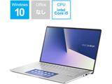 UX334FAC-A4116T ノートパソコン ZenBook 13 アイシクルシルバー [13.3型 /intel Core i5 /SSD:512GB /メモリ:8GB]