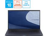 Asus ExpertBook B9 B9450FA B9450FA-BM0501TS