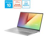 ノートパソコン VivoBook 15 X512DA トランスペアレントシルバー X512DA-EJ13STS [15.6型 /AMD Ryzen 3 /SSD:256GB /メモリ:8GB /2020年9月モデル]