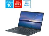ノートパソコン ZenBook 14 パイングレー UM425IA-AM008T [14.0型 /AMD Ryzen 7 /SSD:512GB /メモリ:8GB /2020年9月モデル]