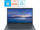 ノートパソコン ZenBook 13 パイングレー UX325EA-EG124TS [13.3型 /intel Core i7 /SSD:512GB /メモリ:16GB /2020年11月モデル]