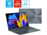 UX325JA-KG252B ノートパソコン ZenBook 13 OLED(有機EL) パイングレー [13.3型 /intel Core i7 /SSD:512GB /メモリ:16GB /2021年6月モデル]