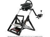 NLR-S002 Racing Wheel Stand 【Next Level Racing】【ゲーミングシート】