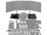NLR-A004 Racing Gaming Desktop 【Next Level Racing】【ゲーミングシートオプション】