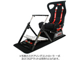 NLR-S001 GTultimate V2 Racing Simulator Cockpit 【Next Level Racing】【ゲーミングシート】【初回購入向け】