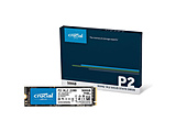 内蔵SSD PCI-Express接続 Crucial P2 シリーズ  CT500P2SSD8JP [M.2 /500GB]