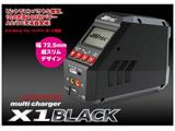 【在庫限り】 multi charger X1 BLACK[マルチチャージャー X1ブラック]