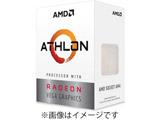 Athlon 3000G BOX品