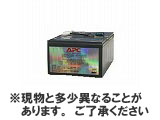 RBC6L(SUA1000J/SUA1000JB交換用バッテリキット)