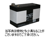 RBC17J(BE725JP 交換用バッテリキット)
