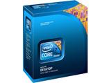 core i7 870S BOX