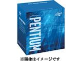 Pentium G4600 BOX