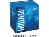 Pentium G4620 BOX