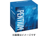 【在庫限り】 Pentium G4620 BOX品