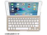 iPad mini 4用 QODE Ultimate Liteキーボードケース ホワイト/ゴールド F5L191QEWGW