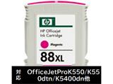 【純正】 C9392A HP88 マゼンタ