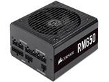 RM650 CP-9020194-JP (80PLUS GOLD認証取得/650W)