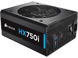 HX750i (CP-9020072-JP)