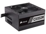 CX850M (CP-9020099-JP)