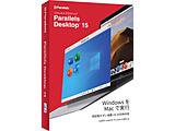 Parallels Desktop 15 Retail Box JP(通常版)