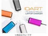 Dart DA65US-BL1(ブルー) 超小型ノートパソコン用 65W ACアダプター