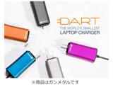 Dart DA65US-GM1(ガンメタル) 超小型ノートパソコン用 65W ACアダプター