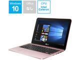 モバイルノートPC VivoBook Flip 12 TP203NA-ROSE ローズゴールド [Celeron・11.6インチ・eMMC 64GB・メモリ 4GB]