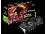 【在庫限り】 グラフィックボード NVIDIA GeForce GTX 1070 Ti搭載 PCI-Express CERBERUS-GTX1070TI-A8G[8GB/GeForce GTXシリーズ]