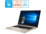 ノートPC VivoBook S15 S510UA-75GOS ゴールド [Win10 Home・Core i7・15.6インチ・Office付き・HDD 1TB・メモリ 8GB ]