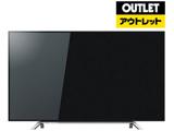 【在庫限り】【アウトレット】 55Z700X 液晶テレビ REGZA(レグザ) [55V型 /4K対応]