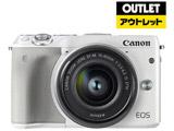 【アウトレット】 EOS M3・EF-M15-45 IS STMレンズキット ホワイト [キヤノンEF-Mマウント] ミラーレス一眼カメラ