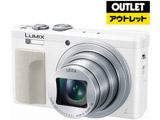【アウトレット】 LUMIX DMC-TZ85 ホワイト 高倍率ズームレンズ搭載デジタルカメラ ルミックス