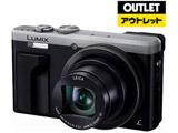 【アウトレット】 コンパクトデジタルカメラ LUMIX(ルミックス) DMC-TZ85(シルバー)