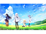 【特典対象】 Summer Pockets ソフマップLIMITED EDITION