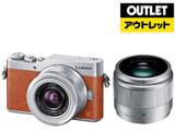 【アウトレット】 ミラーレス一眼カメラ LUMIX GF9 DC-GF9W-D [ダブルレンズキット] オレンジ