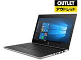 【アウトレット】 モバイルノートPC HP ProBook 430 G5 2YZ04AV-AADI [Win10 Pro・Core i5・13.3インチ・Office付き・SSD 256GB・メモリ 4GB]