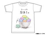 [白/L] 新菜まこ「なまこTシャツ」 白/Lサイズ ◆ソフマップ限定販売