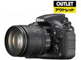 【アウトレット】 D810 デジタル一眼レフカメラ ブラック [ズームレンズ]