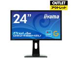 【アウトレット】 24型ゲーミング液晶ディスプレイ GB2488HSU-B3