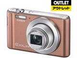 【アウトレット】 EXILIM EX-ZS260 ブラウン 広角レンズ搭載デジタルカメラ エクシリム