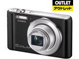 【アウトレット】 EXILIM EX-ZS260 ブラック 広角レンズ搭載デジタルカメラ エクシリム