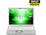 【アウトレット】 ノートPC レッツノート CFSV7TFHVS [Win10 Pro・Core i5・12.1インチ・SSD 256GB・メモリ 8GB]