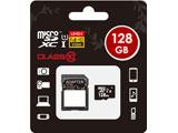 128GB・UHS Speed Class1(Class10)対応 microSDXCカード(SDXC変換アダプタ付) MICROSD-UHS1-128GB