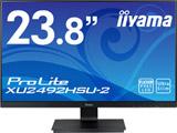〔アウトレット品液晶〕 ProLite XU2492HSU-2 23.8型ワイド LEDバックライト搭載液晶モニター[1920×1080/IPS/DisplayPort・HDMI・VGA] マーベルブラック XU2492HSU-B2 〓メーカー保証あり〓