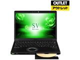 【アウトレット品】 モバイルノートPC レッツノート CF-SV7JDUQR ブラック [Win10 Pro・Core i7・12.1インチ・Office付き・SSD 256GB・メモリ 8GB]